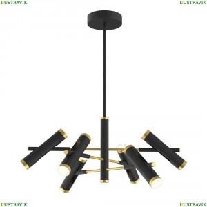 2324-12P Подвесная светодиодная люстра Favourite (Фаворит), Duplex