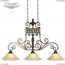 382011503 Подвесной светильник Chiaro (Чиаро), Айвенго