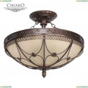 382018205 Потолочный светильник Chiaro (Чиаро), Айвенго