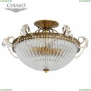 482010204 Потолочный светильник Chiaro (Чиаро), Селена