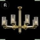 San-Antonio M212.8.65.Gd.P5-Clear Люстра потолочная American Fashion Light (Американ Фэшин Лайт), San-Antonio