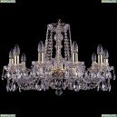 1402/10/240/G Хрустальная подвесная люстра Bohemia Ivele Crystal (Богемия)