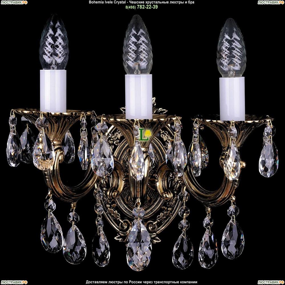 1700/3/B/GB Бра с элементами художественного литья и хрусталем Bohemia Ivele Crystal (Богемия)