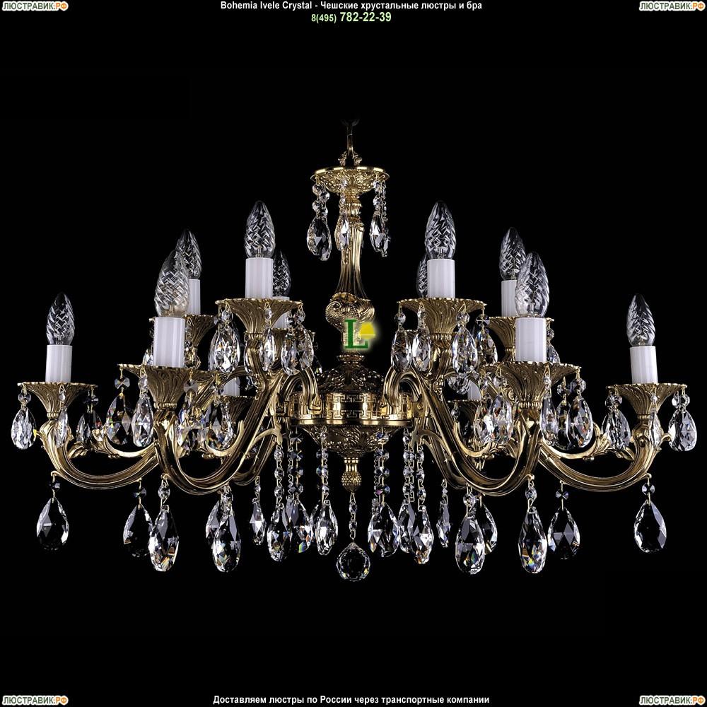 1703/12/A/G Подвесная люстра Bohemia Ivele Crystal (Богемия)