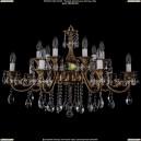 1703/14/B/FP Хрустальная подвесная люстра Bohemia Ivele Crystal (Богемия)