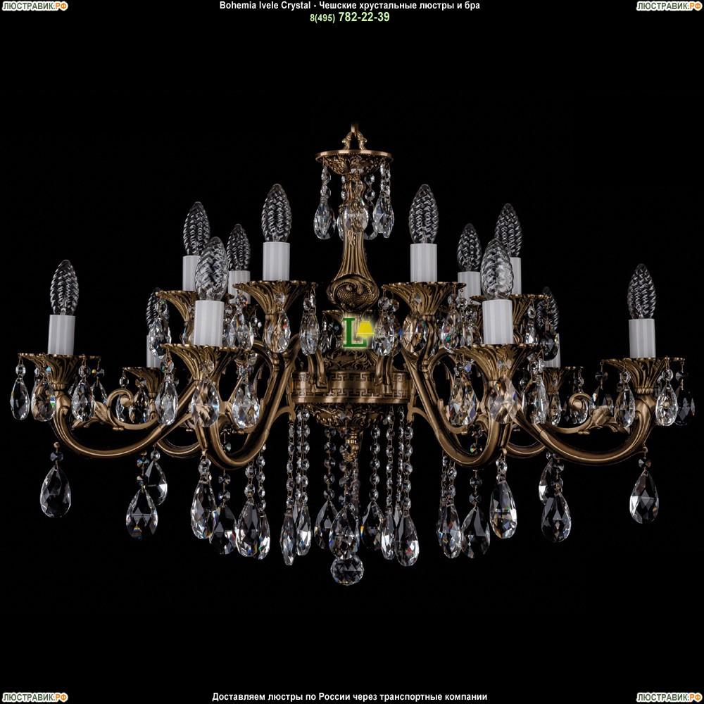 1703/14/B/FP Подвесная люстра Bohemia Ivele Crystal (Богемия)
