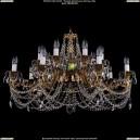 1703/14/C/G Хрустальная подвесная люстра Bohemia Ivele Crystal (Богемия)