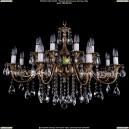 1703/16/B/FP Хрустальная подвесная люстра Bohemia Ivele Crystal (Богемия)