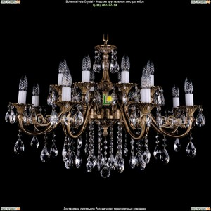1703/16/B/FP Подвесная люстра Bohemia Ivele Crystal (Богемия)