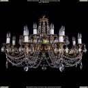 1703/16/C/FP Хрустальная подвесная люстра Bohemia Ivele Crystal (Богемия)