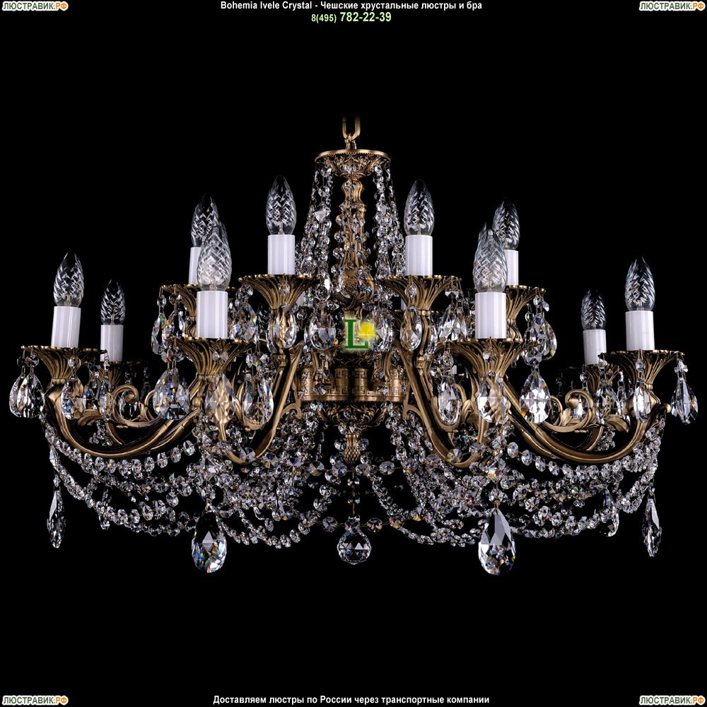 1703/16/C/FP Подвесная люстра Bohemia Ivele Crystal (Богемия)