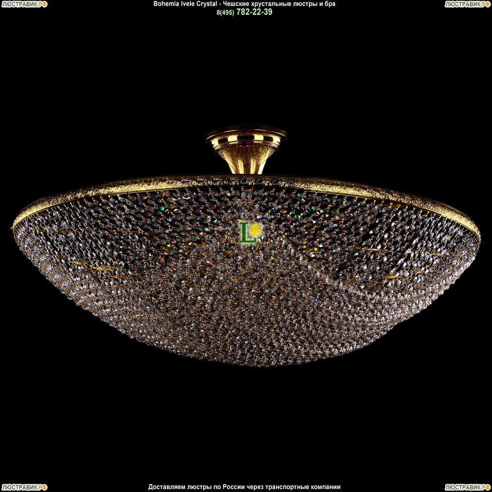 1932/75Z/G Хрустальная потолочная люстра Bohemia Ivele Crystal (Богемия)