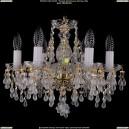 1410/6/141/G/V0300 Хрустальная подвесная люстра Bohemia Ivele Crystal (Богемия)