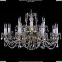 1214/8+4/200 Хрустальная подвесная люстра Bohemia Ivele Crystal (Богемия)