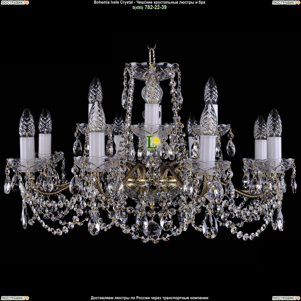 1214.8+4.200  IVELE Bohemia Crystal хрустальная подвесная люстра