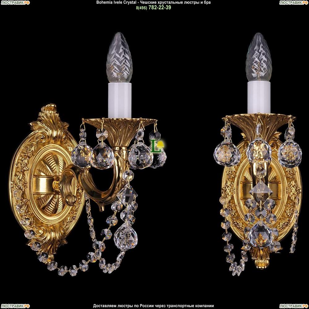 1700/1/C/B/G Бра с элементами художественного литья и хрусталем Bohemia Ivele Crystal (Богемия)