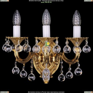 1700/3/B/G/Balls Бра с элементами художественного литья и хрусталем Bohemia Ivele Crystal (Богемия)
