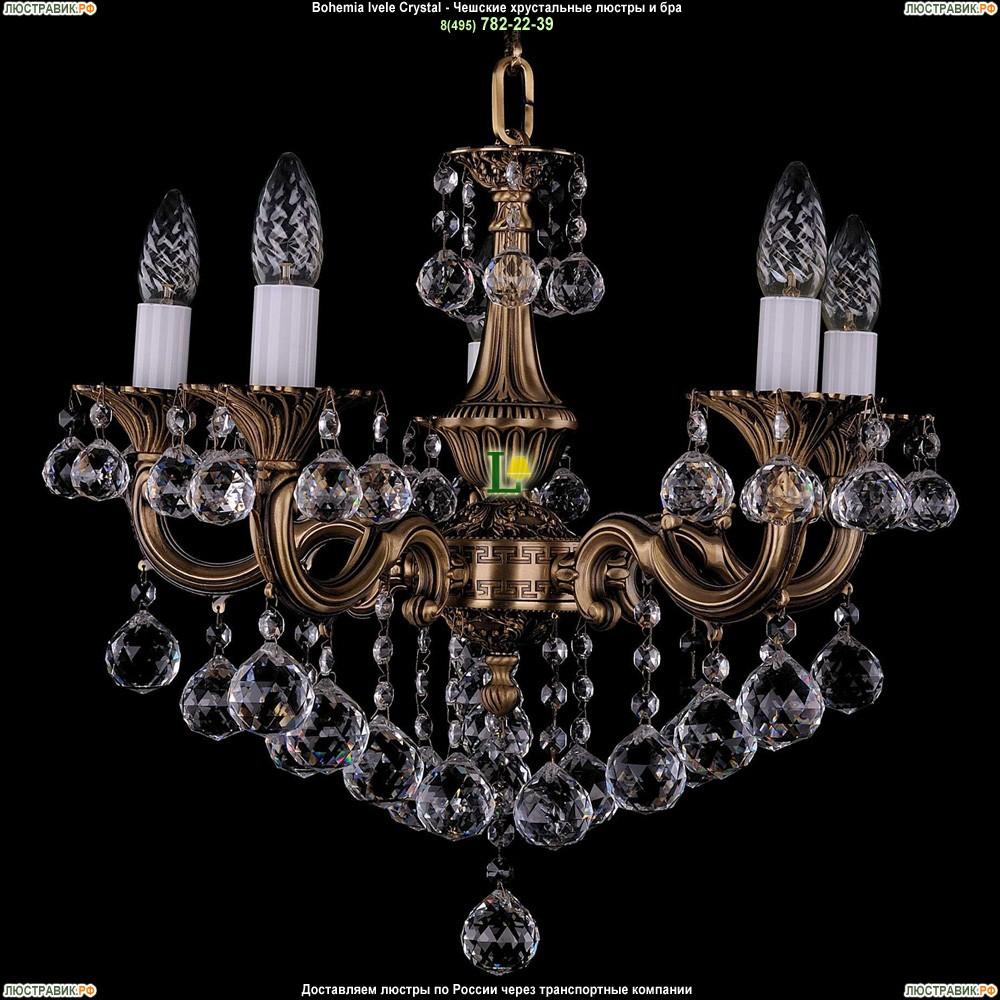 1701/5/B/FP/Balls Подвесная люстра Bohemia Ivele Crystal (Богемия)