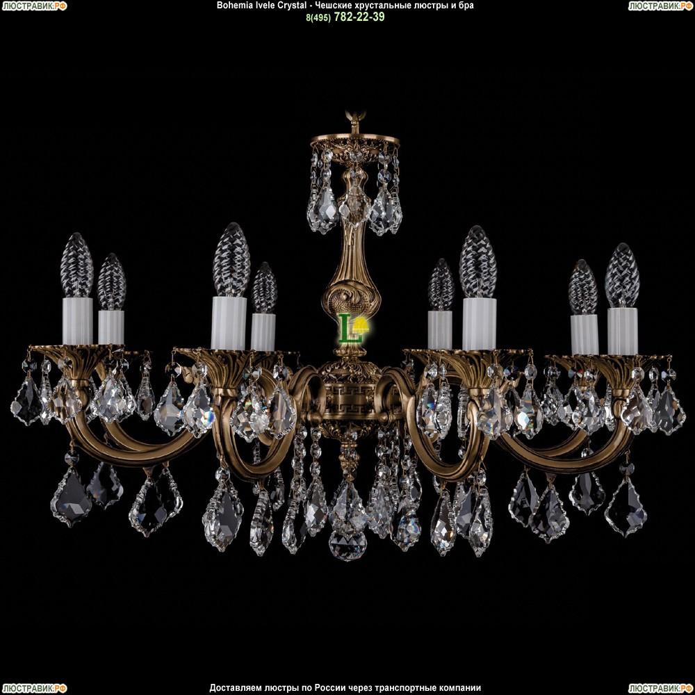 1702/8/A/FP/Leafs Подвесная люстра Bohemia Ivele Crystal (Богемия)