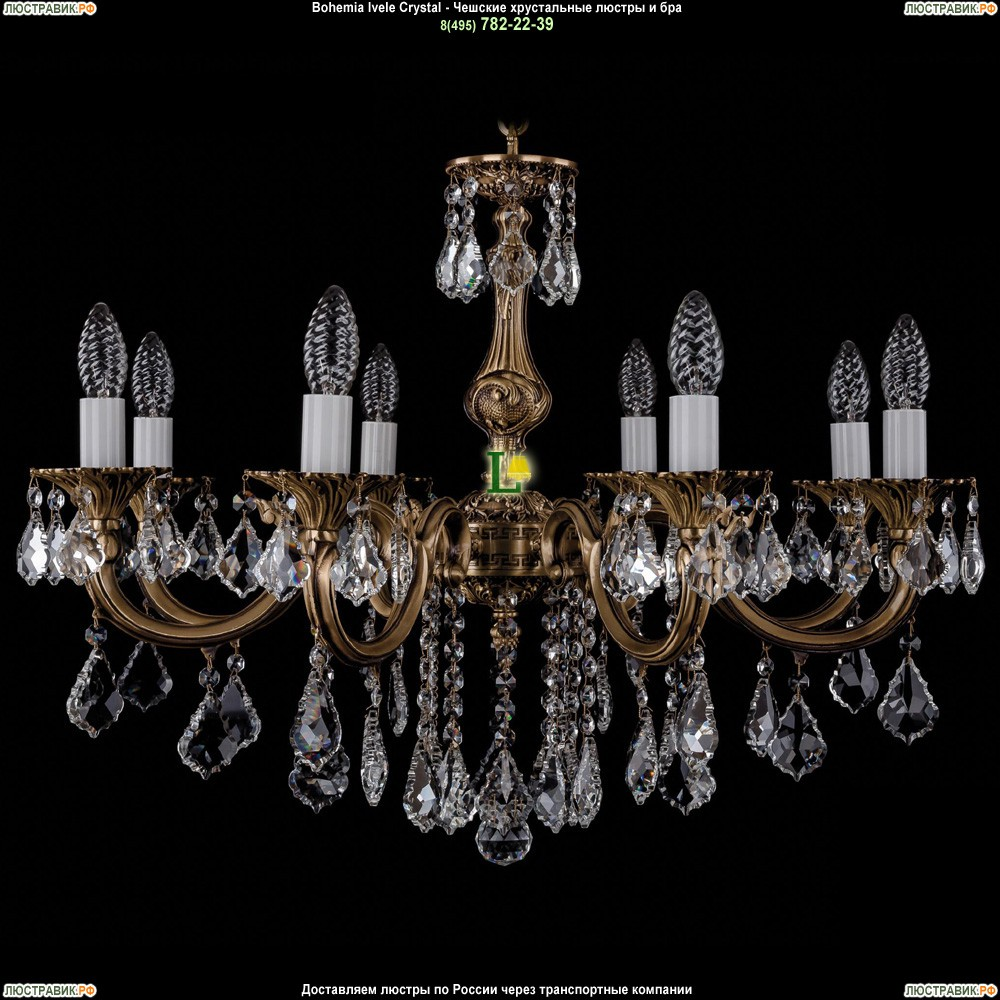 1702/8/B/FP/Leafs Подвесная люстра Bohemia Ivele Crystal (Богемия)