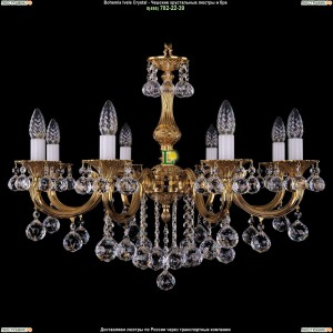 1702/8/B/G/Balls Подвесная люстра Bohemia Ivele Crystal (Богемия)