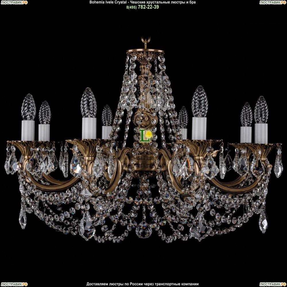 1702/8/C/FP/Leafs Подвесная люстра Bohemia Ivele Crystal (Богемия)