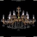 1703/12/B/G/Balls Хрустальная подвесная люстра Bohemia Ivele Crystal (Богемия)