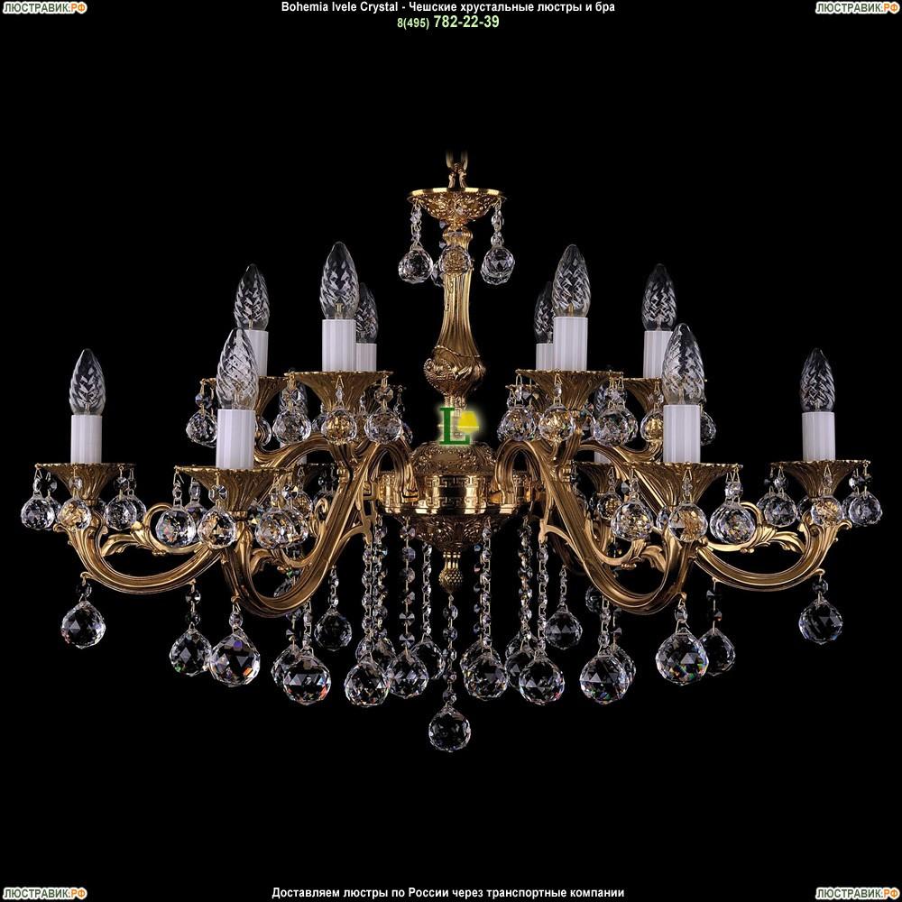 1703/12/B/G/Balls Подвесная люстра Bohemia Ivele Crystal (Богемия)