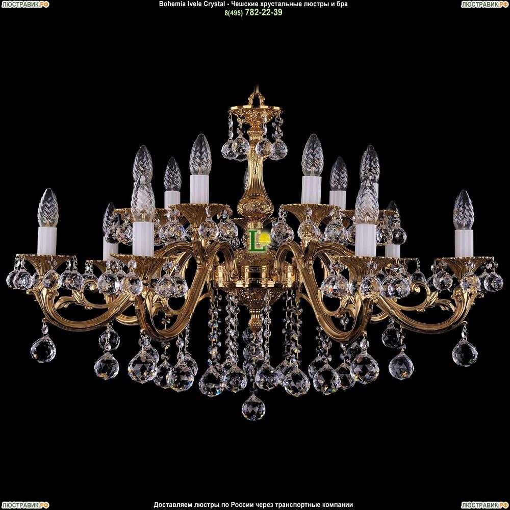 1703/14/B/G/Balls Подвесная люстра Bohemia Ivele Crystal (Богемия)