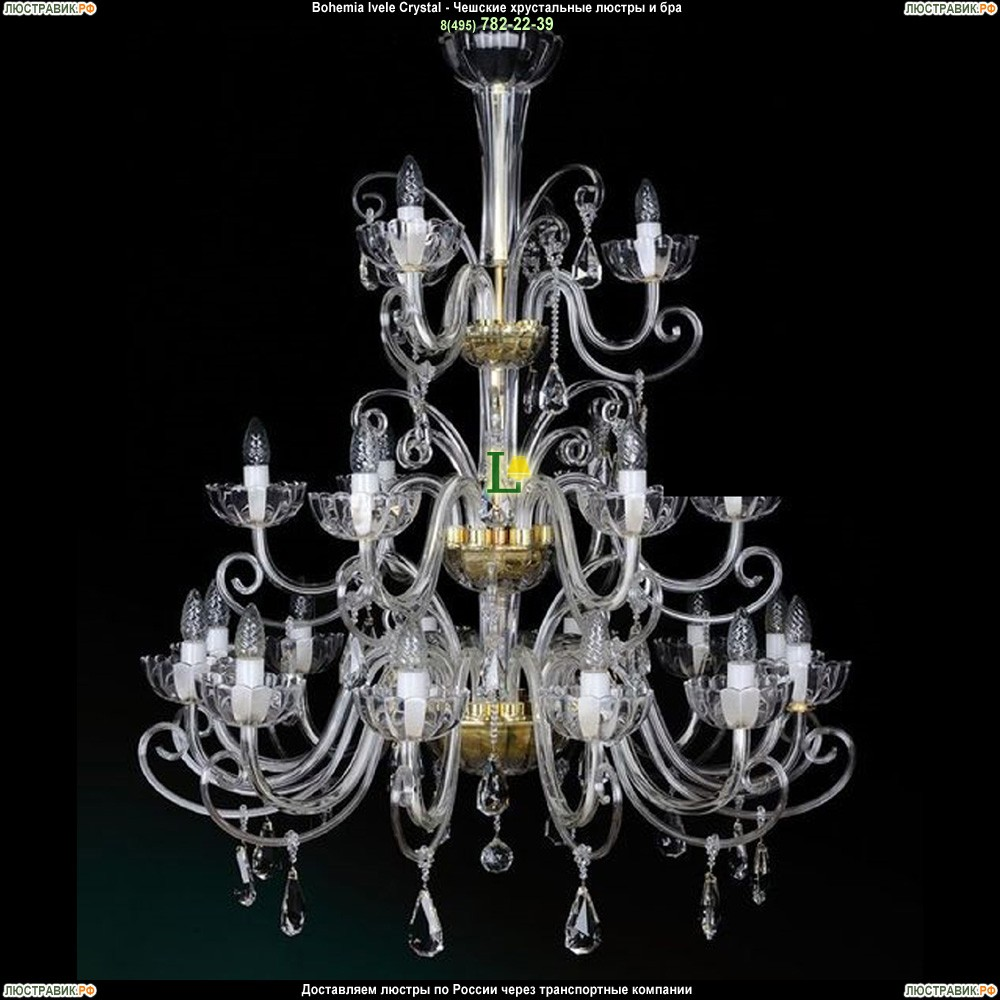 1333/12+6+3/380/G Хрустальная подвесная люстра Bohemia Ivele Crystal (Богемия)