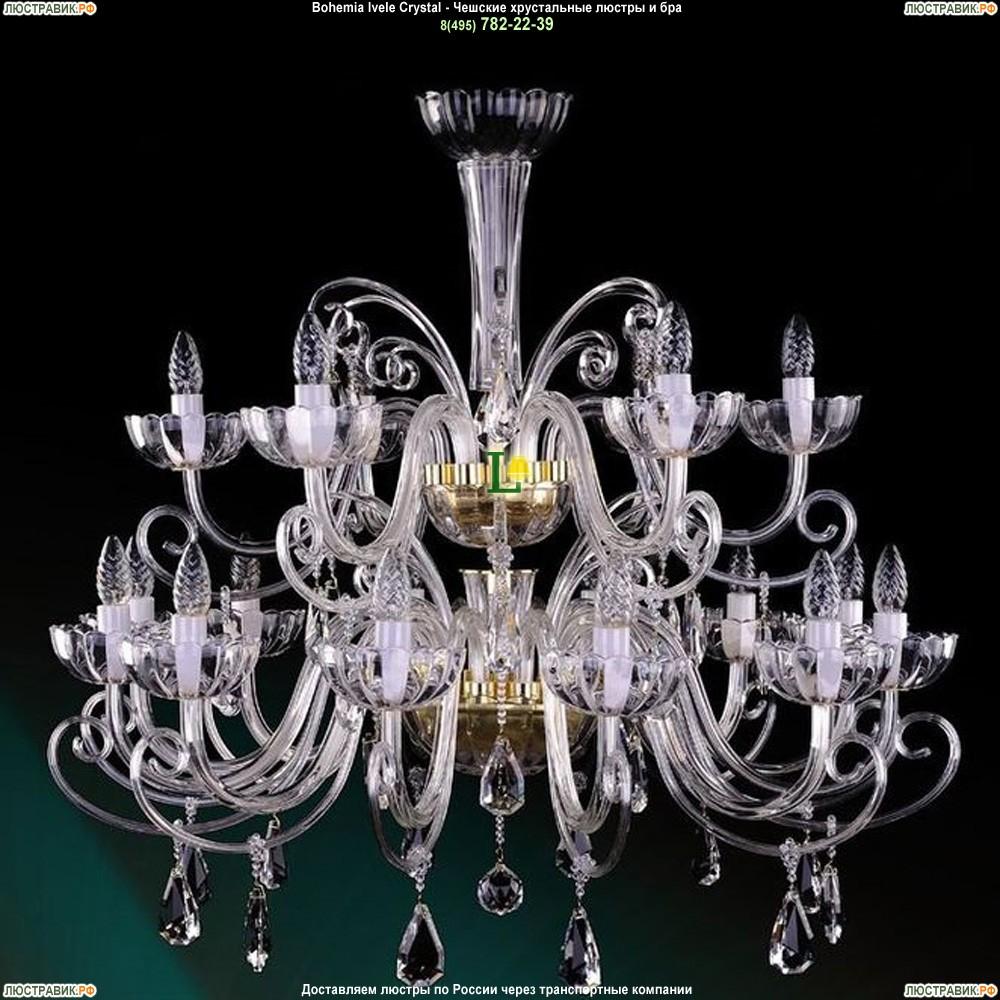 1333/12+6/380/G Хрустальная подвесная люстра Bohemia Ivele Crystal (Богемия)