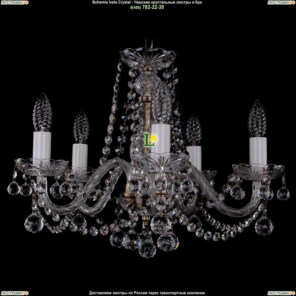 1402/5/160/Pa/Balls Хрустальная подвесная люстра Bohemia Ivele Crystal (Богемия)