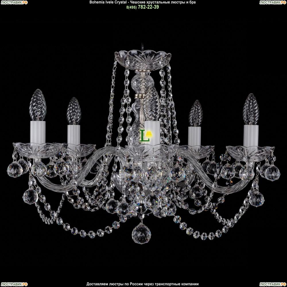 1402/5/195/Ni/Balls Хрустальная подвесная люстра Bohemia Ivele Crystal (Богемия)