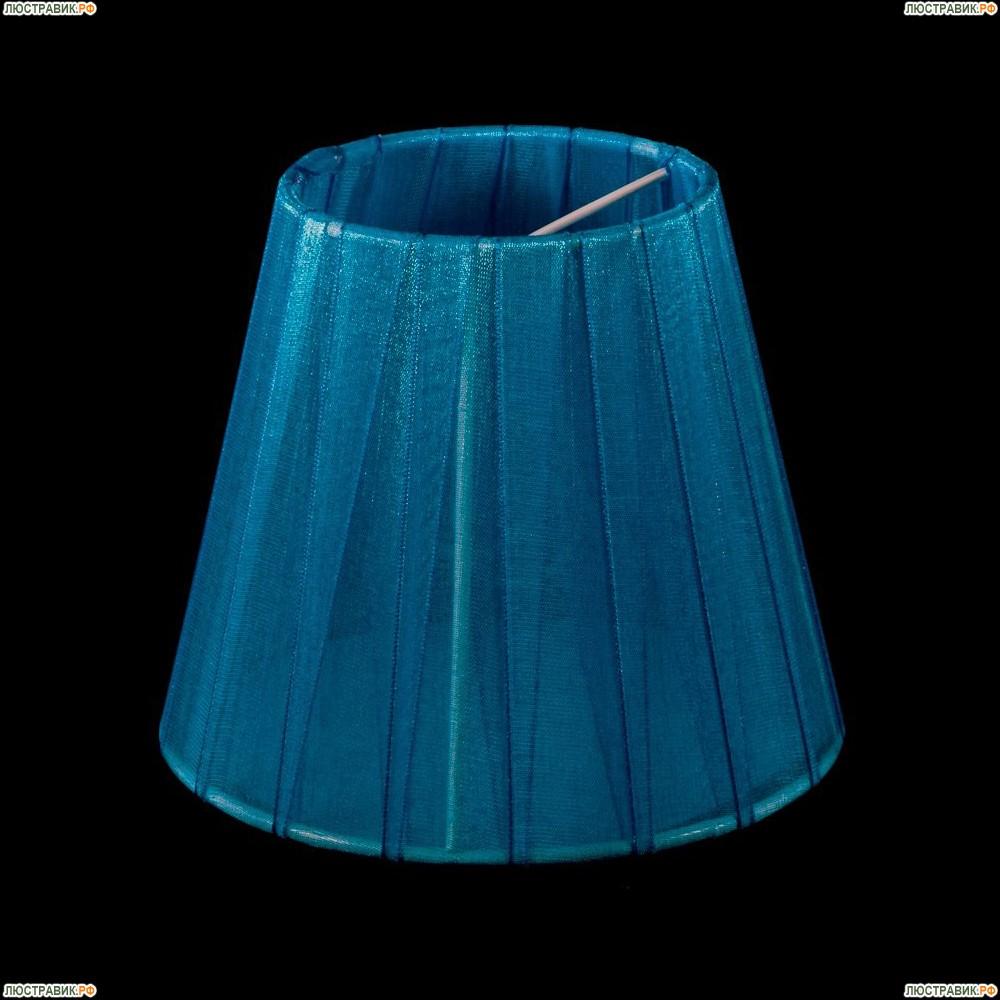 LMP-BLUE-130 Абажур Maytoni