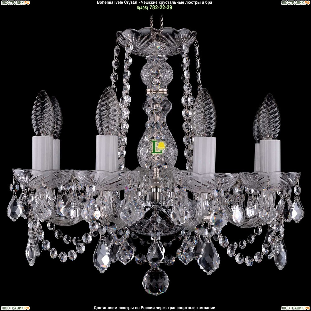 1402/8/141/Ni/Leafs Хрустальная подвесная люстра Bohemia Ivele Crystal (Богемия)