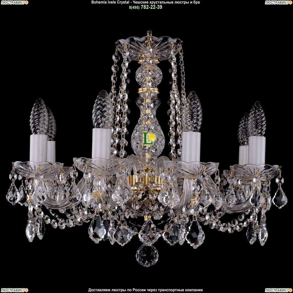 1402/8/160/G/Leafs Хрустальная подвесная люстра Bohemia Ivele Crystal (Богемия)
