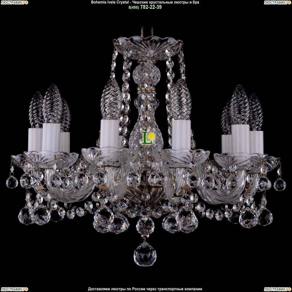 1402/10/141/Pa/Balls Хрустальная подвесная люстра Bohemia Ivele Crystal (Богемия)