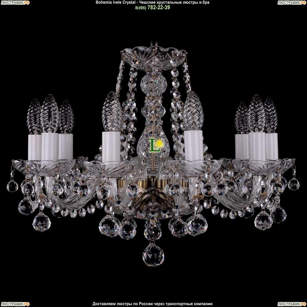 1402/10/160/Pa/Balls Хрустальная подвесная люстра Bohemia Ivele Crystal (Богемия)