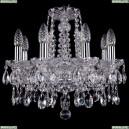 1413/8/141/Ni Хрустальная подвесная люстра Bohemia Ivele Crystal (Богемия)