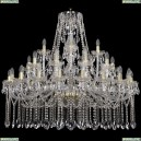 1413/20+10+5/400/G Хрустальная подвесная люстра Bohemia Ivele Crystal (Богемия)