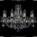 1606/8/195/NB Хрустальная подвесная люстра Bohemia Ivele Crystal (Богемия)