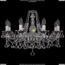 1613/8/220/NB/Balls Хрустальная подвесная люстра Bohemia Ivele Crystal (Богемия)