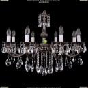 1702/8/B/NB Хрустальная подвесная люстра Bohemia Ivele Crystal (Богемия)