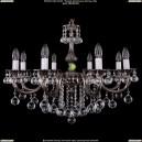 1702/8/B/NB/Balls Хрустальная подвесная люстра Bohemia Ivele Crystal (Богемия)