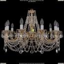 1702/10/C/GW Хрустальная подвесная люстра Bohemia Ivele Crystal (Богемия)
