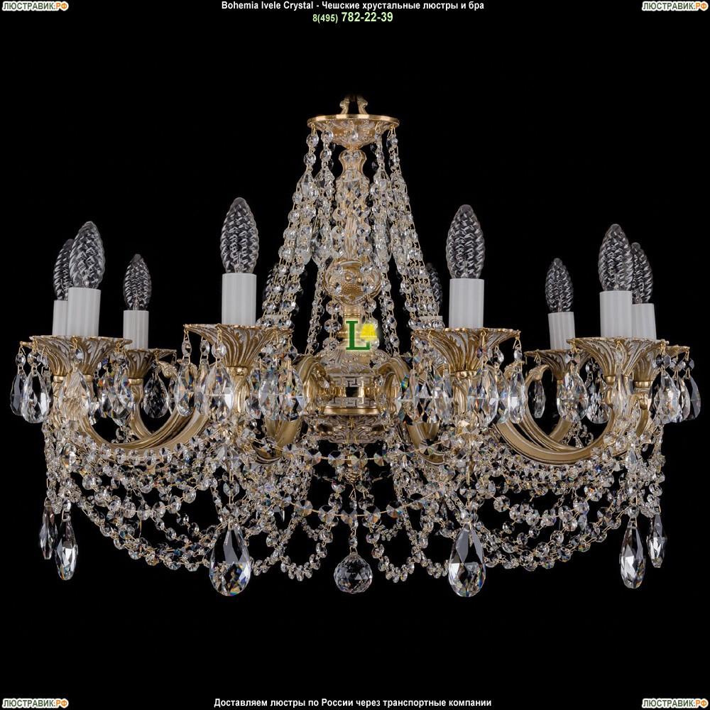 1702/10/C/GW Подвесная люстра Bohemia Ivele Crystal (Богемия)