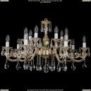 1703/14/A/GW Хрустальная подвесная люстра Bohemia Ivele Crystal (Богемия)