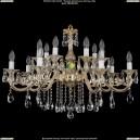 1703/14/B/GW Хрустальная подвесная люстра Bohemia Ivele Crystal (Богемия)