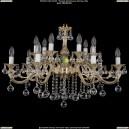 1703/14/B/GW/Balls Хрустальная подвесная люстра Bohemia Ivele Crystal (Богемия)