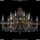 1703/14/C/FP Хрустальная подвесная люстра Bohemia Ivele Crystal (Богемия)